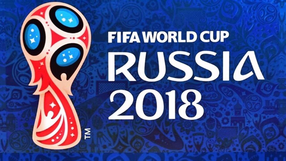 ФИФА 2018 с Охотничьей усадьбой
